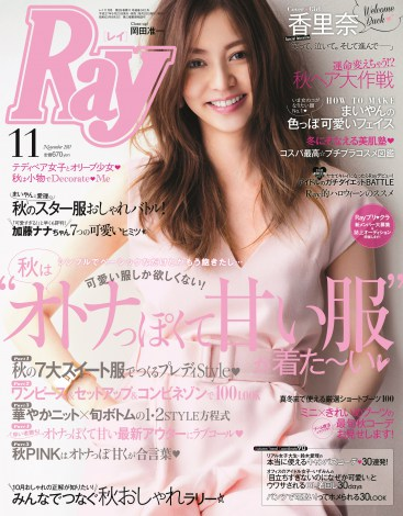 http://beauty.oricon.co.jp/trend-culture/trend/news/photo/2059486/1/
