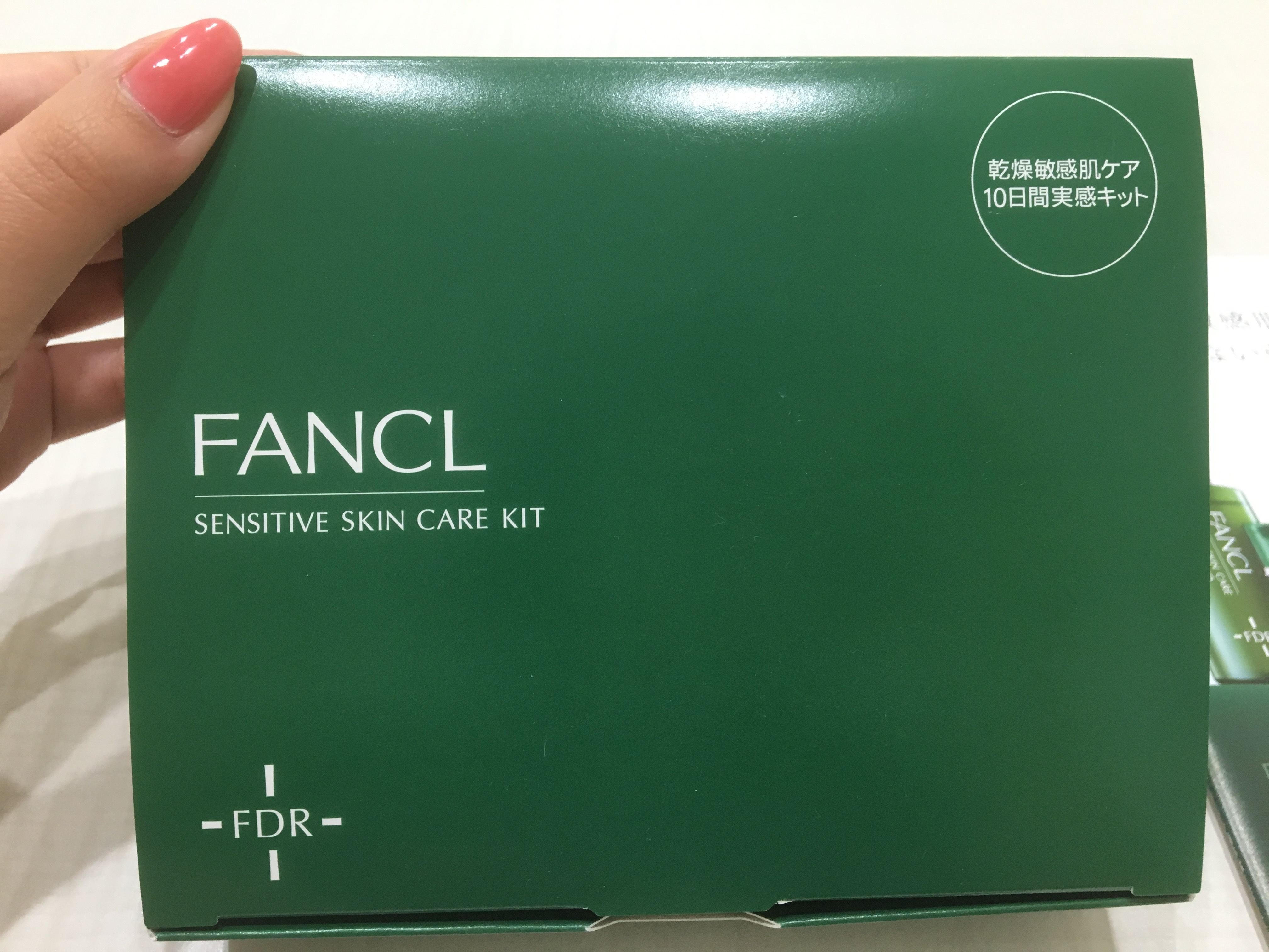 FANCL トライアルキット 敏感肌 乾燥肌 口コミ 効果
