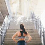 階段ダイエット