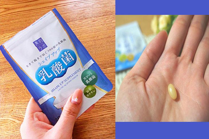 シェイプアップ乳酸菌 効果 口コミ