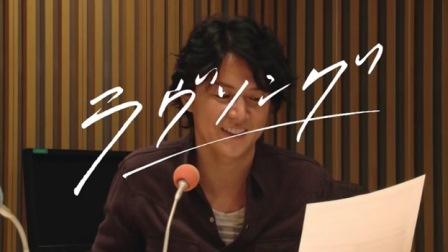 月9 ラブソング 福山雅治 相関図 主題歌 藤沢さくら 視聴率