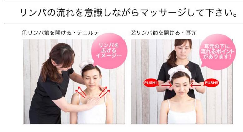 2層式美容液 チコラ 小顔 効果 口コミ 使い方