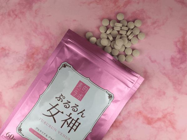 吉岡里帆 美乳の作り方 anan バストアップ法