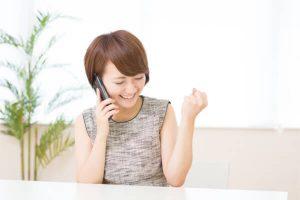 めっちゃ贅沢(ぜいたく)フルーツ青汁 解約方法 電話番号