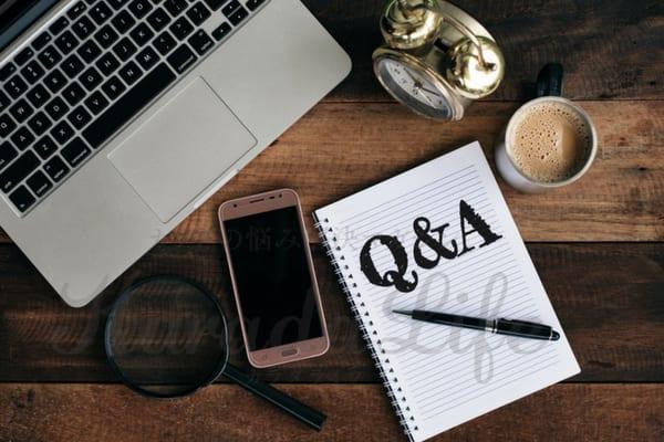 リンキーフラットジェルのQ&A