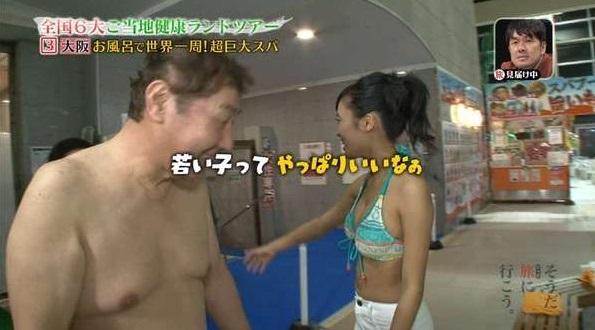 小島瑠璃子と蛭子